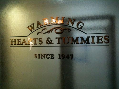 Marie Callender Restaurant Sign